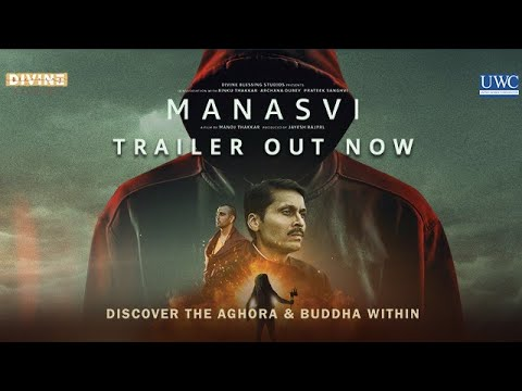 Manasvi (2021) New Released Movie Bollywood Product