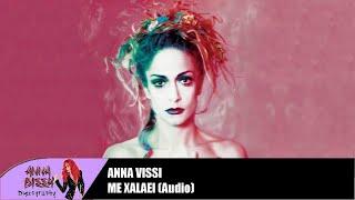Άννα Βίσση - Με Χαλάει (Audio)