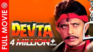 Devta  Full Hindi Movie  Mithun Chakraborty Aditya Pancholi Kiran Kumar  Full HD 1080p