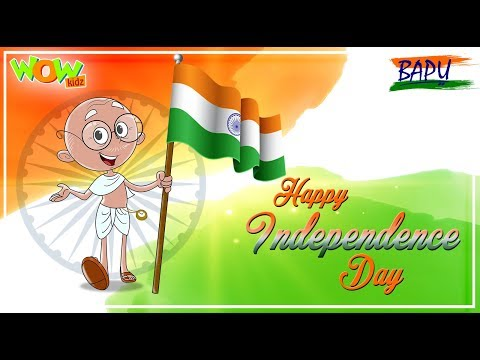 Jana Gana Mana | National Anthem | Independence Day Special | Full Song | Bappu  | WowKidz