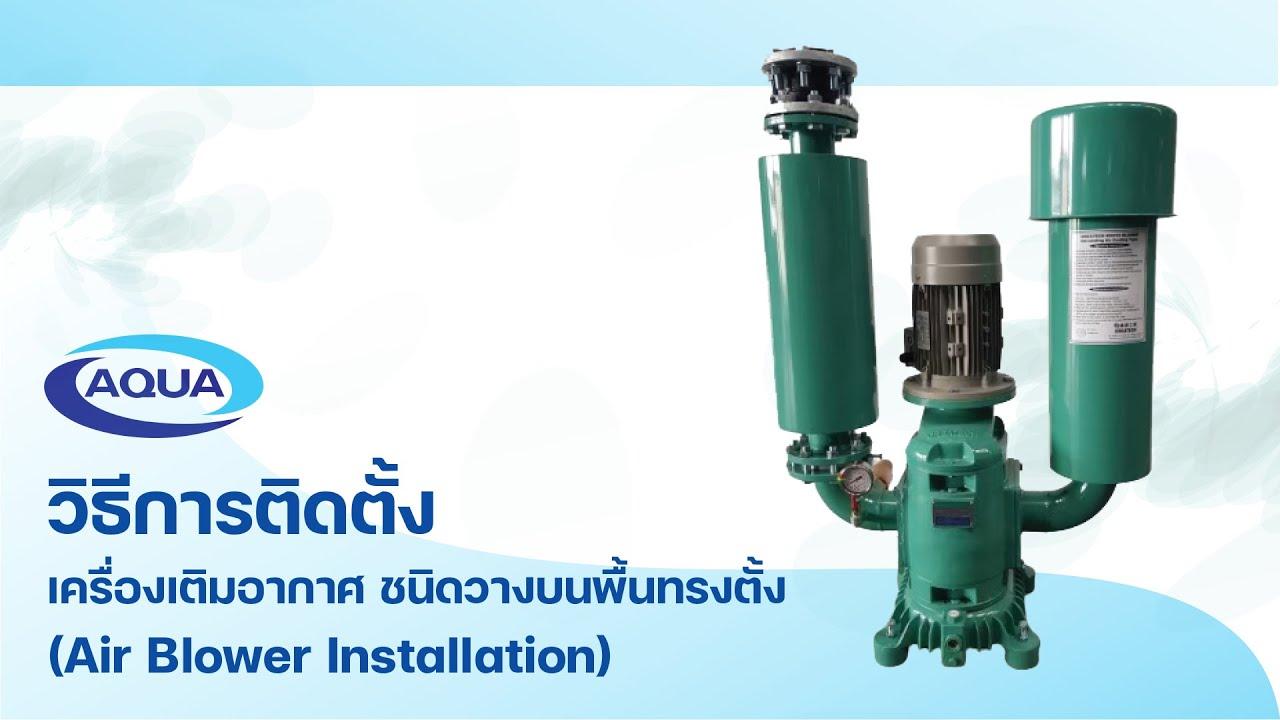 https://www.youtube.com/embed/VqFJBmBokco?start=emb_logo