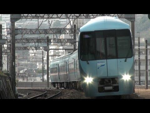 小田急60000形60252F(MSE) 特別団体専用列『☆津田山幼稚