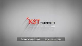 ㈜경성테크놀러지 (Kyeong Seong Technology)