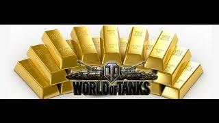 Можно ли найти халявные бонус-коды для World of Tanks?