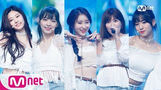 [PRODUCE48-SummerWish-1000%]SpecialStage|MCOUNTDOWN180823EP.583