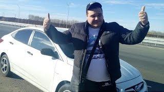 ХЕНДАЙ СОЛЯРИС (Hyundai Solaris)