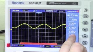 Генератор сигналов KIT От 1 гц до 1.3 МГц XR2206