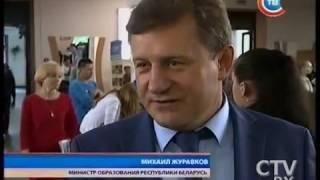 Столичное телевидение. Приемная кампания стартовала 8 июля в вузах Беларуси