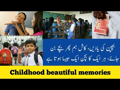 childhood quotes in urdu