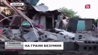 На грани безумия Порошенко и Саакашвили Ярмарка тщеславия 02 07 2015 Новости Украины России Донбасс