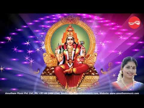 Nannu Kannathalli || Manonmani || Nithyashree Mahadevan (Full Verson)