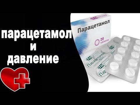 Гипертония бронхиальная астма