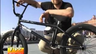 Как совладать с BMX?