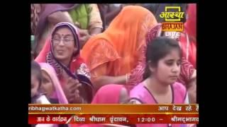 Meri dahi ki matukiya  Ramkrishna Shastri Ji