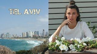 VLOG израильская школа и другое | Тель Авив