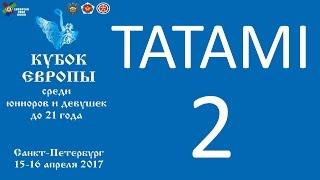 2017.04.15 T2 Кубок Европы до 21 года предварительная часть