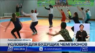 Новый физкультурно-оздоровительный центр возведен в райцентре Балкашино