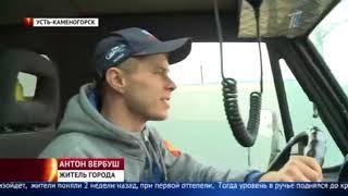 Оттепель, дождь и большая вода снова топит Восточный Казахстан