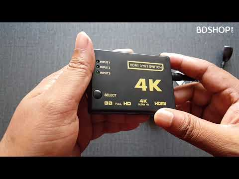 Best 4K Supported HDMI Switch- 3-to-1: Unboxing, Setup & Performance test with price in Bangladesh