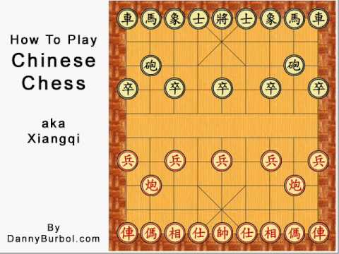 How to play Chinese Chess (1 of 2)