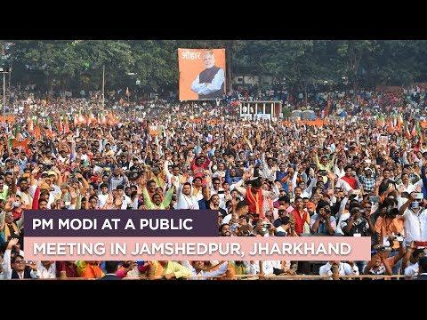 PM Modi addresses public meeting at Jamshedpur, Jharkhand