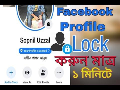 Download Locked Facebook Account Unlock Facebook Temporarily