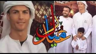 BREAKING NEWS: Cristiano Ronaldo became a muslim