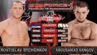 Abdusamad Sangov VS Rostislav Bychenkov (155lbs)