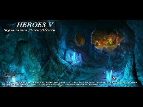 Герои меча и магии 3+клинок армагеддона+nocd скачать