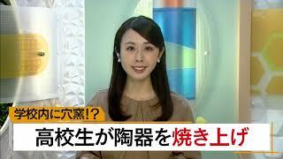 12月7日 びわ湖放送ニュース