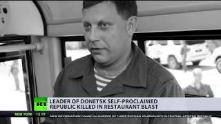 Leader of self-proclaimed Donetsk People's Republic killed in E. Ukraine blast