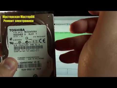 Диагностика лучшего жесткого диска Toshiba серии GSX с позолоченными контактами