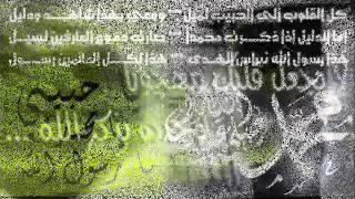مازيكا انا المسلم نشيد سوداني تحميل MP3