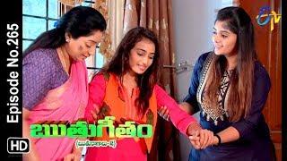 Ruthugeetham (Ruthuragalu-2)   8th August 2018   Full Episode No 265   ETV Telugu