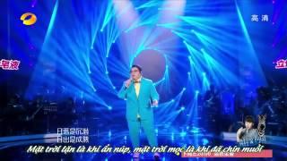 Trời Cao Biển Rộng (VietSub) - Hàn Hồng