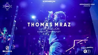 THOMAS MRAZ // UFA // 30.12.2K16