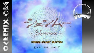 OC ReMix #2941: Shenmue 'A Breeze in the Night' [Nightfall] by Blue Magic