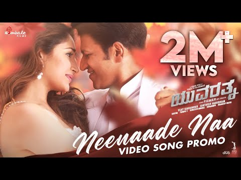 Neenaade Naa Video Promo - Yuvarathnaa (Kannada)
