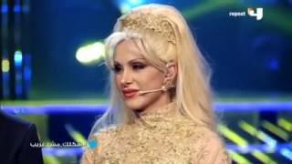 ديمة قندلفت تقلد مادونا اللبنانية   الليلة حلوة   شكلك مش غريب   الحلقة السادسة   YouTube