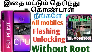 8996 msimage-mbn - मुफ्त ऑनलाइन वीडियो