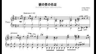 """Bravely Default - """"Kare No Mono No Na Wa"""" (Piano Score)"""