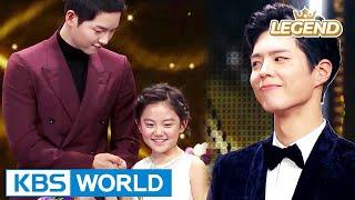 Song Joongki VS Park Bogum, what is Heo Jeongeun