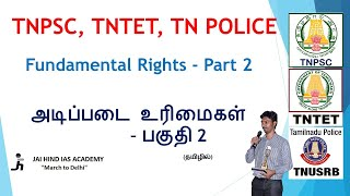 Fundamental Rights Part 2 | Unit 5 Indian Polity