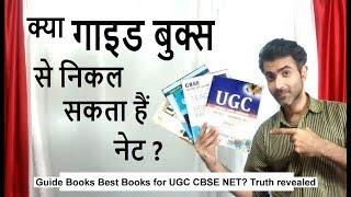 Guide Books Best Books for UGC CBSE NET? - Truth revealed