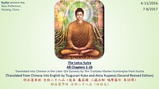 Lotus Sutra: All 28 Chapters  English Saddharma Pundarika Sutras  Book Part 2b Of 3   1080p
