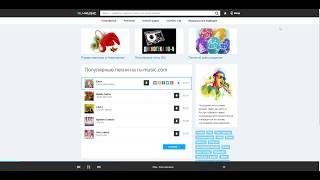 Обзор сайта ru-music.com и как скачать музыку с вк