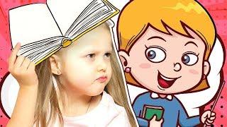 Как стать ПРИНЦЕССОЙ! Амелька мечтает стать Принцессой! Учитель хороших манер! Видео для детей