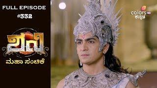 Shani (Kannada) - 25th June 2018 - ಶನಿ - Full Episode - Most