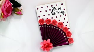 Easy Beautiful Handmade Birthday Cards//Birthday Card Idea//DIY Gift Idea.