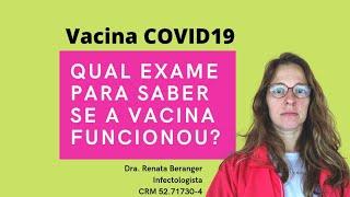 Melhor exame da vacina